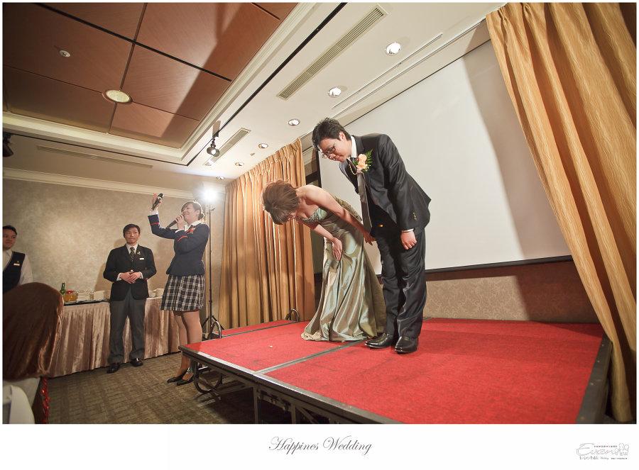 婚禮紀錄 婚禮攝影_0217