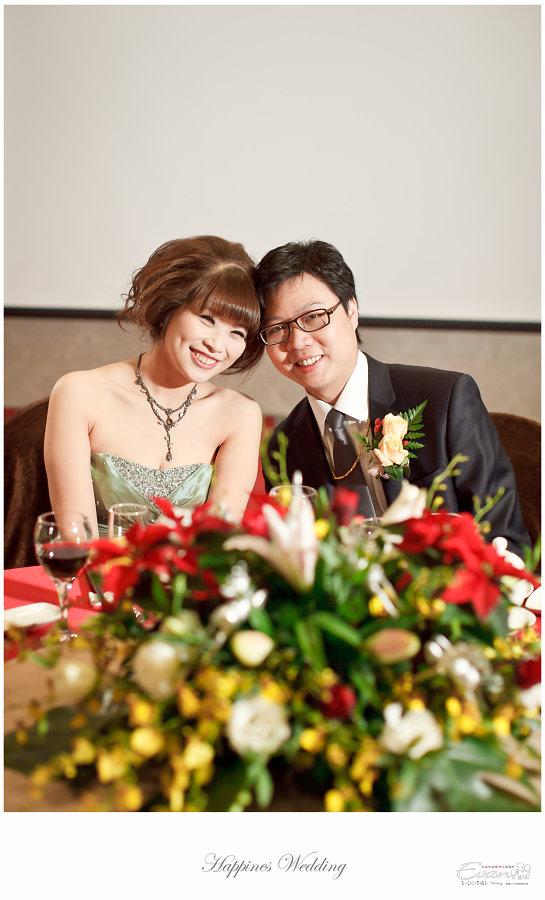 婚禮紀錄 婚禮攝影_0223