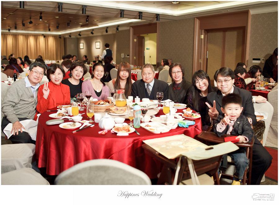 婚禮紀錄 婚禮攝影_0227