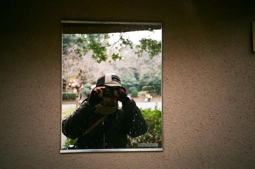 I capture me