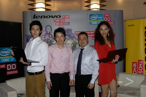Lenovo IdeaPad U300s Thailand Press Event
