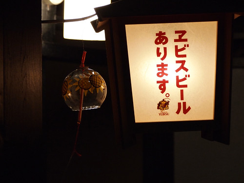 2012.02.13(P7210486_14-150mm