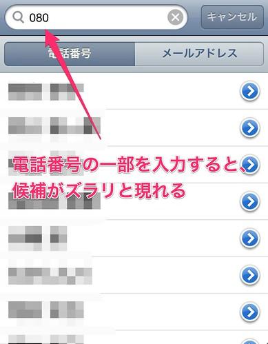 2012-02-06 13_36_07 +0000-2