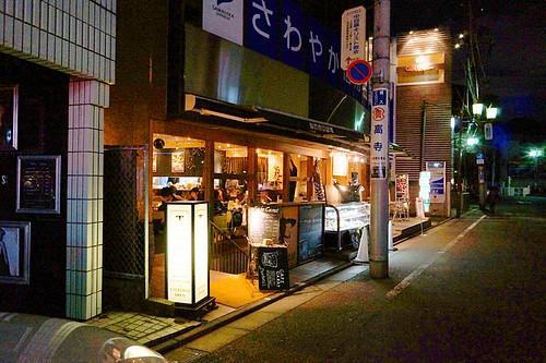 cafecarat_entrance