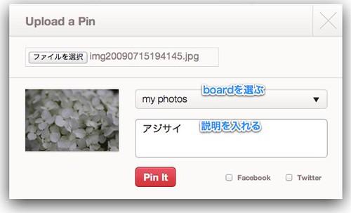 on Pinterest-5