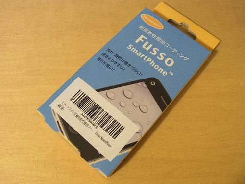 Fusso SmartPhone