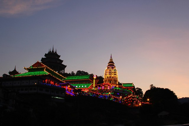 Visit To Kek Lok Si Temple & Pagoda
