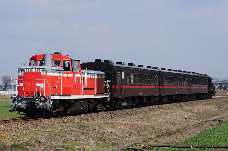 DE10 1535+PC50+C12 66
