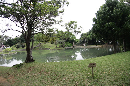 The pond at Shikina-en