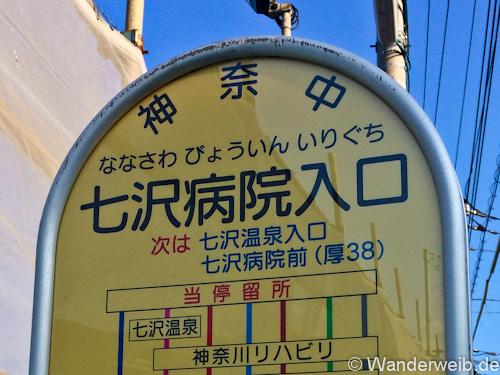 kanegatake (41 von 41)