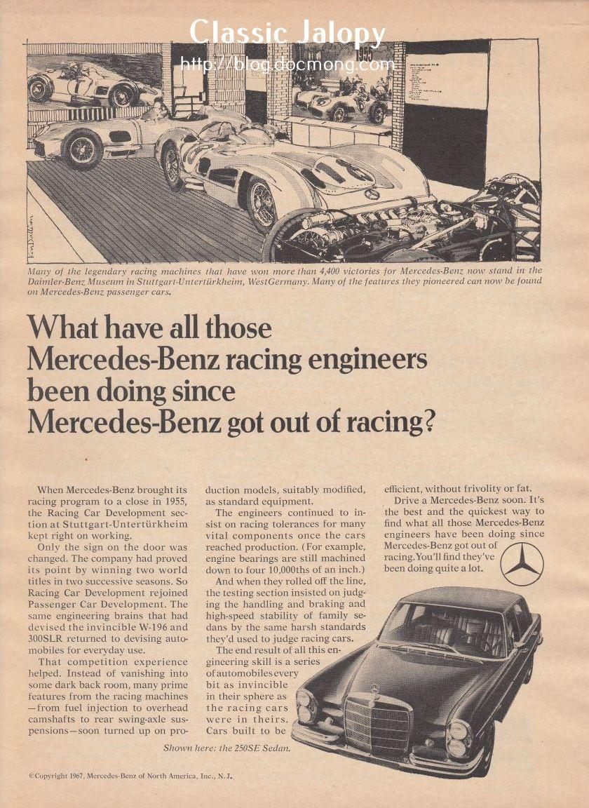 Ad of the week: Mercedes-Benz racing engineers