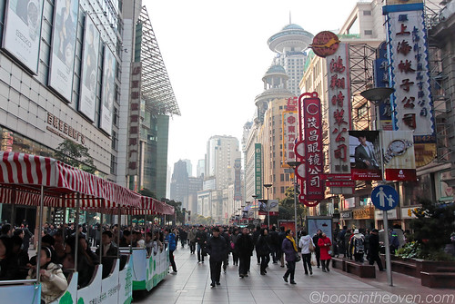 Pedestrianized Nanjing Road