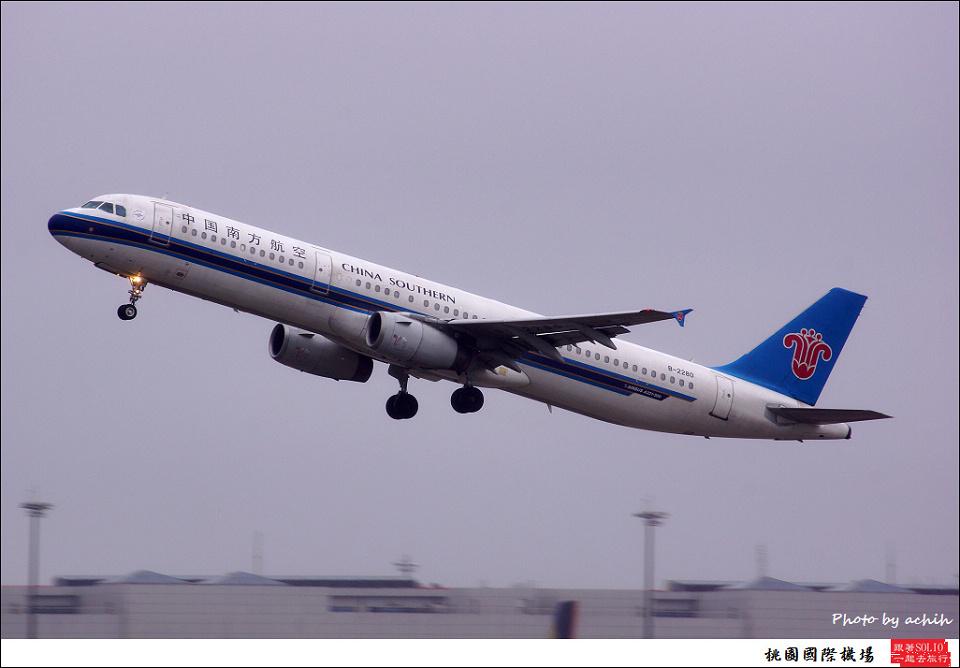中國南方航空B-2280客機001