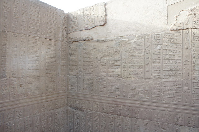 The ancient Egyptian calendar in temple of Kom Ombo