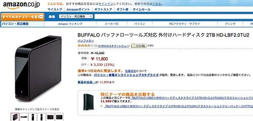 Amazon HD-LBF2.0TU2