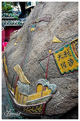 colored stone carvings