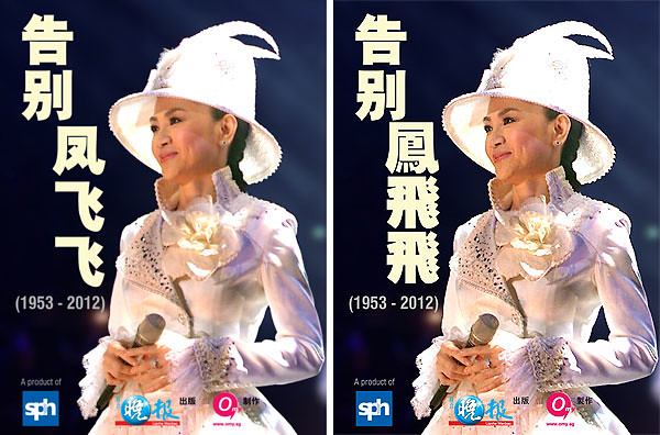 The free e-book is available in both traditional and simplified Chinese