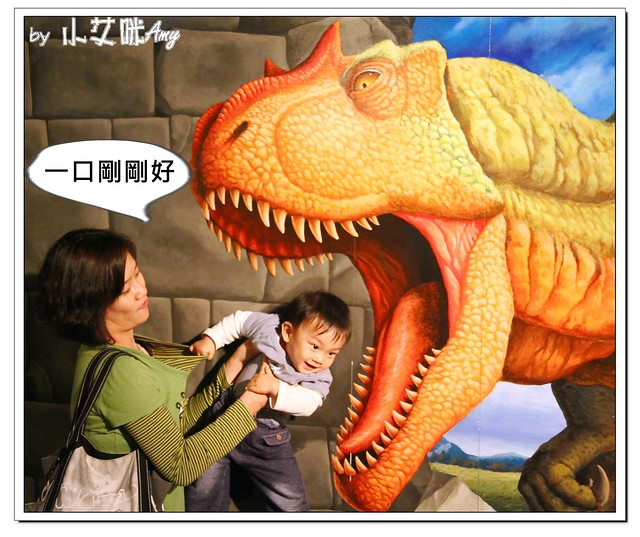 [3D展]高雄駁二藝術特區奇幻不思議日本3D幻視藝術畫展IMG_8030
