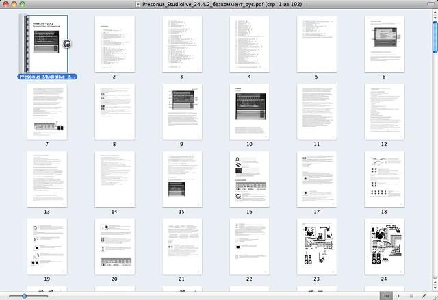 Presonus_Manual