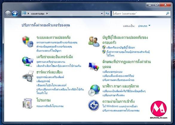 Freeware-009