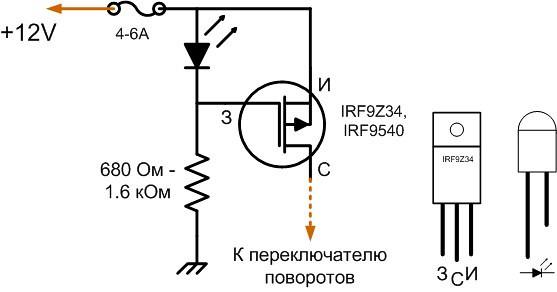 Как собрать электрическую схему поворотников на мотоцикле как проверить генератор на мотоцикле сузуки