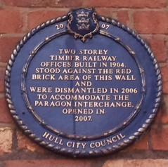 Photo of Blue plaque № 9068