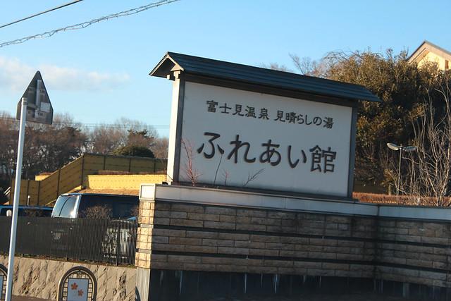 赤城山_85