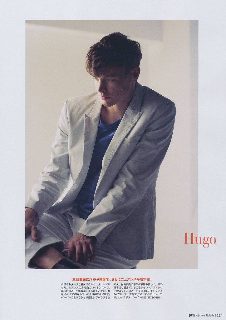 Jason Wilder0148(Pen309_2012_03_15)