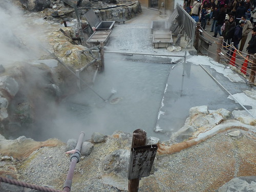 大涌谷の黒玉子が作られる温泉