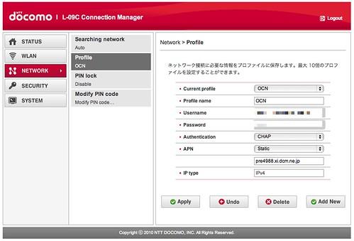 L-09C_network_OCN