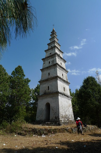 Eastern Pagoda - Lincang, Yunnan, China