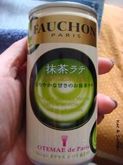 fauchon (2)