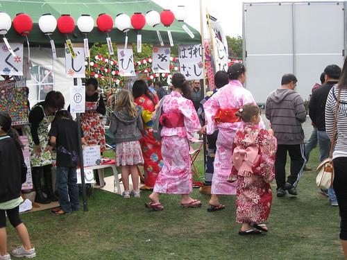 Canterbury Japan Day