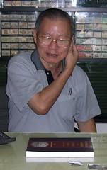 Lee Shin Song