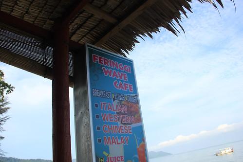 Feringgi Wave Cafe