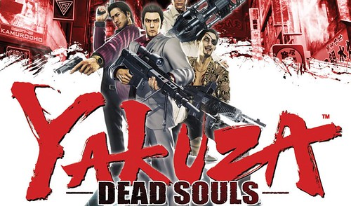 Yakuza Dead Souls Money Making Guide