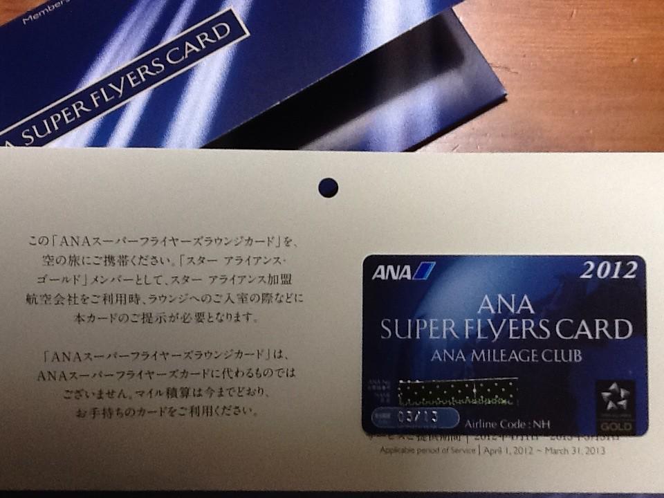 家族カードでハワイ旅行中利用する空港のラウンジ …