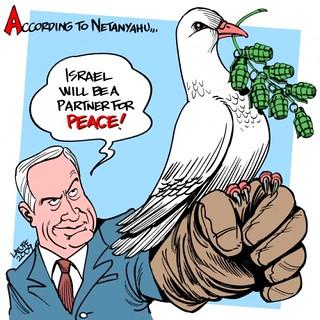 Palestina - Lo stato d'assedio continua, non si è mai interrotto. Vol I