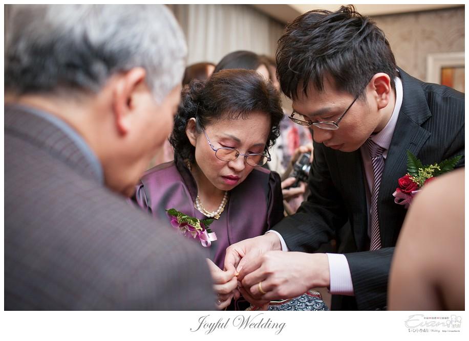 婚禮攝影 小朱爸 明勳&向榮 婚禮紀錄 中和晶宴_0037
