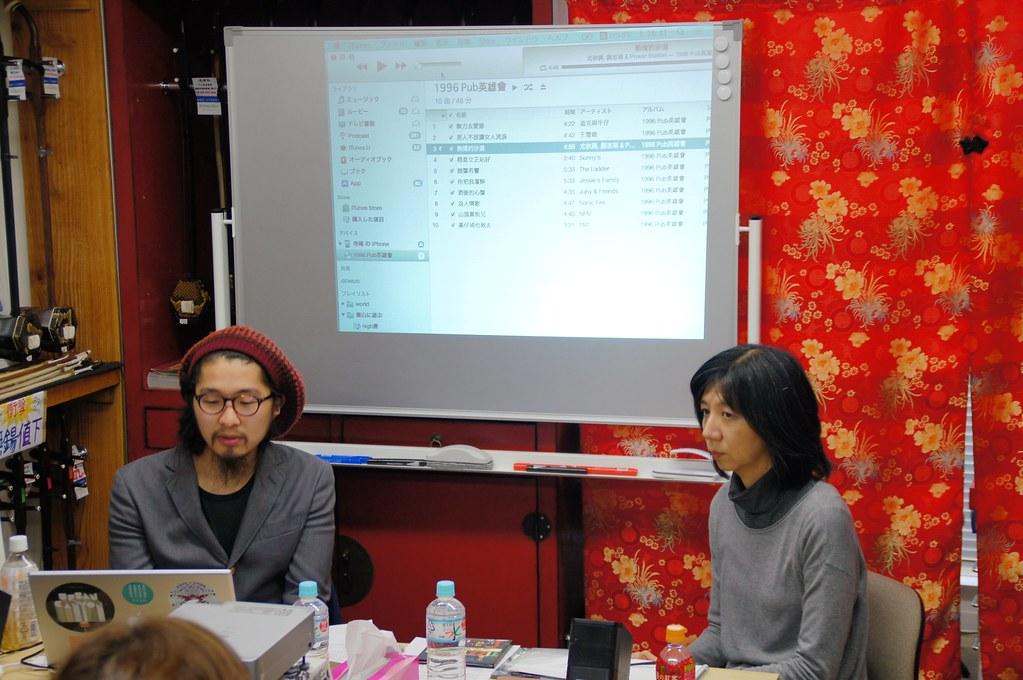 台湾エンタメ談議18「いま、台湾インディーズが熱い!」(2014年3月15日)