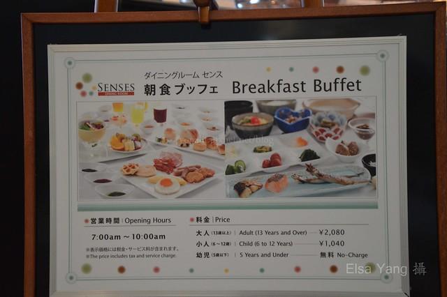 OKINAWA早餐005