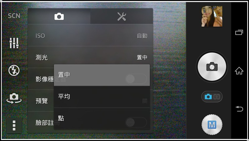 Screenshot_2014-04-13-14-55-08_副本