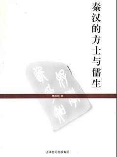 gujiegang