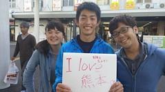 熊本ボランティア情報ステーション20160504_08