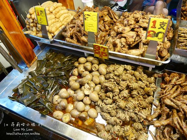 宜蘭羅東夜市小吃推薦味佳香港式滷味
