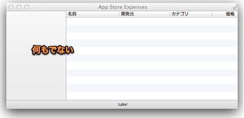 App Store Expenses-6
