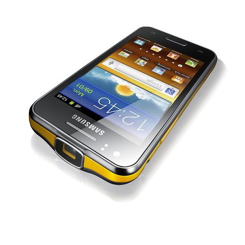 三星最新「智慧型投影」手機 GALAXY Beam 打造吸睛多媒體分享體驗