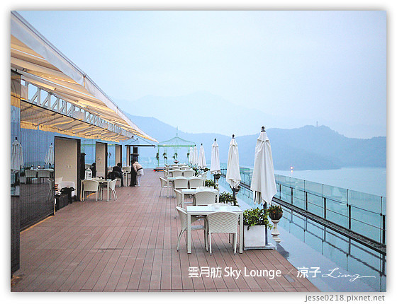雲月舫 Sky Lounge 14