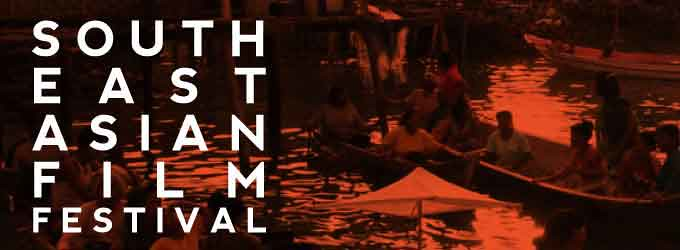 Southeast Asian Film Festival