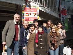 A bunch of Americans visit the Koyama sweets shop